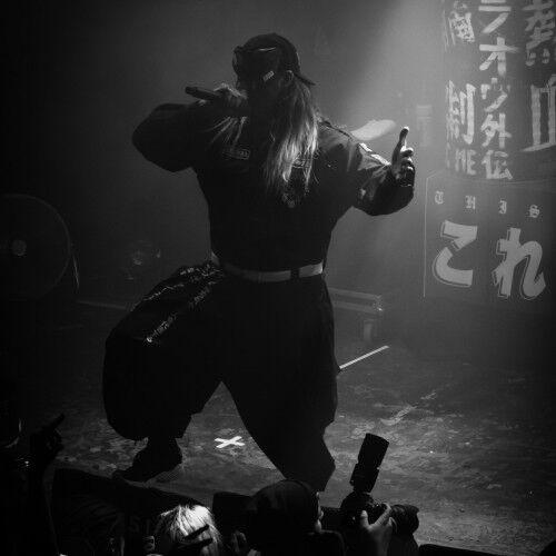 Rise Of The Northstar, concert au Ninkasi Kao